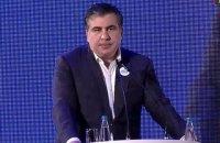 Саакашвили потребовал досрочных выборов в Раду