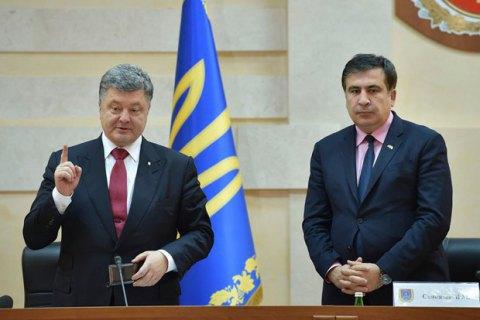 Порошенко відмовився обговорювати екстрадицію Саакашвілі в Грузію