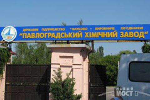 НАБУ відправило під суд комерційного директора Павлоградського хімзаводу