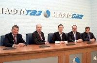 """Суд у Гаазі розпочне слухання у справі """"Нафтогазу"""" проти Росії 14-20 травня"""