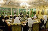 Синод РПЦ призвал не признавать Православную Церковь Украины