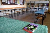 Минздрав и МОН подтвердили запрет на посещение школ детям без прививок