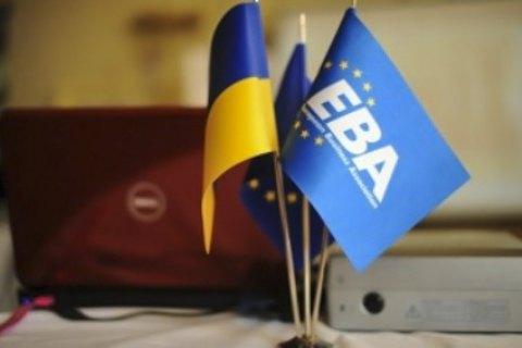Бизнес обеспокоен предложениями предоставить АМКУ слишком широкие полномочия, - ЕБА