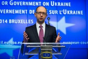 Яценюк призвал подписать СА как можно скорее