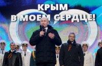 Путін назвав українців і росіян одним народом