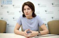 """Ірина Венедіктова: """"У нас немає права розробляти і ухвалювати нежиттєздатні законопроекти"""""""