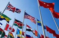 Щастя корінних народів – перспектива глобальної цивілізації