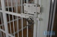 В Геническе за покушение на убийство арестовали криминального авторитета