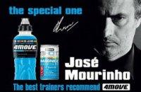 """Боссы """"Манчестер Юнайтед"""" выделят Моуриньо 100 млн фунтов на зимние трансферы, - СМИ"""