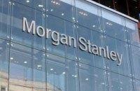 Банк Morgan Stanley оголосив про відхід з Росії