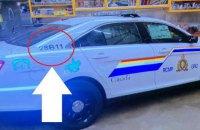 В Канаде стрелок в форме полицейского убил 16 человек