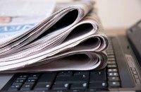 Провідні ЗМІ застерегли Раду щодо загрози свободі слова через закон про медіа