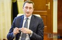 Чернишов закликав ОСББ та власників приватних будинків більш активно брати участь в програмах з енергоефективності