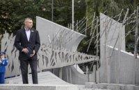 Кличко відкрив меморіал загиблим за свободу України