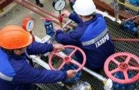 """""""Газпром"""" готується до холодної зими, чекаючи на зростання споживання газу"""