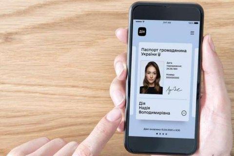 Кабмин одобрил эксперимент с электронными паспортами