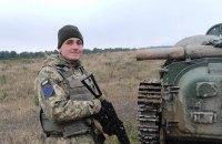 На Донбасі загинув військовий з Сумської області, ще один боєць отримав поранення (оновлено)