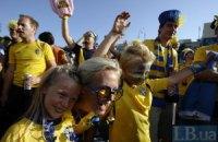 Украинцы уверены: имидж Украины после Евро-2012 улучшился