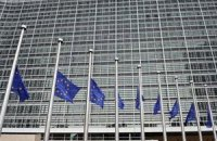 Еврокомиссия предложила создать службу по спасению мигрантов в Средиземном море