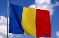 У Румунії пройшла інавгурація нового президента