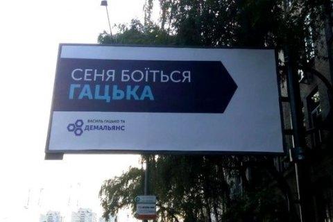 Обнародованы расходы партий и кандидатов на киевских выборах