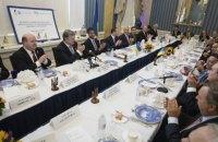 На встрече с американскими бизнесменами Порошенко назвал Украину страной возможностей для инвесторов