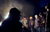 Майдан не собирается выполнять закон об амнистии, - Парубий