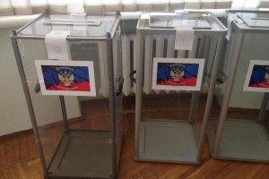 """Сепаратисты объяснили, почему начали """"референдум"""" раньше срока"""
