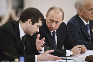 Помощник Путина Сурков лично руководил снайперами на Майдане, - СБУ