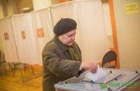 На выборах в России явка была рекордно малой