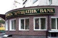 Стресс-тесты для банков завершатся в августе, - НБУ