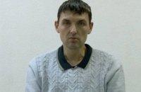 """Справа """"Кримських диверсантів"""": політв'язень Кремля Шаблій повернувся в Україну"""