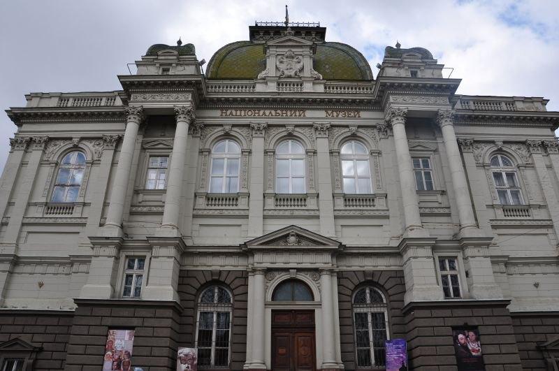 Національний музей ім. Андрея Шептицького