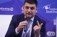 Україна може докупити у Росії 7 млрд кубометрів газу до кінця року