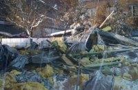 Обвал крыши торгового павильона в Харькове расследуют как служебную халатность