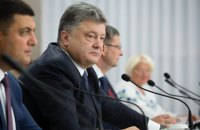 Порошенко ожидает укрупнения 6163 местных советов в 883