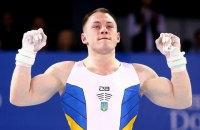 Украинский гимнаст Радивилов взял серебро чемпионата мира в опорном прыжке