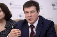 Минрегионстрой выбрал 70 проектов, которые реализует за деньги ЕС