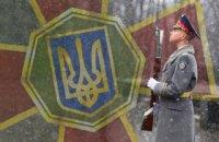 За пять лет существования Нацгвардии в зоне ООС погибли 219 военнослужащих