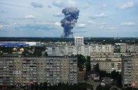 На військовому заводі в Росії вибухнув цех з виробництва тротилу, постраждали 79 осіб (оновлено)