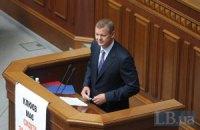 Клюев не пришел на допрос в ГПУ (Обновлено)