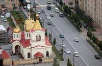 В Чечне при нападении на церковь погибли двое полицейских и прихожанин