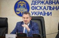 УН: Луценко вызвал Холодницкого из отпуска ради дела против главы ГФС