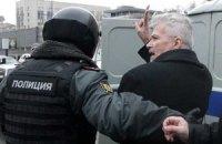 В Москве во время оппозиционной акции задержали Эдуарда Лимонова