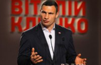Кличко набирает более 57% голосов на выборах мэра Киева