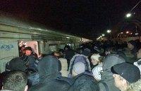 Почти все пассажиры в Барышевке, где блокировали электричку, оказались безбилетчиками
