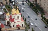 У Чечні під час нападу на церкву загинули двоє поліцейських і парафіянин