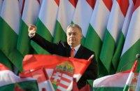 Орбан назвав свій уряд проукраїнським, а український - антиугорським