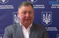 Директор департамента здравоохранения Житомирской ОГА требовал откат за выделение средств больнице на кислородное оборудование