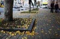 В среду в Киеве до +9 градусов